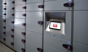 package-intelligent-lockers-1