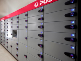 package-lockers
